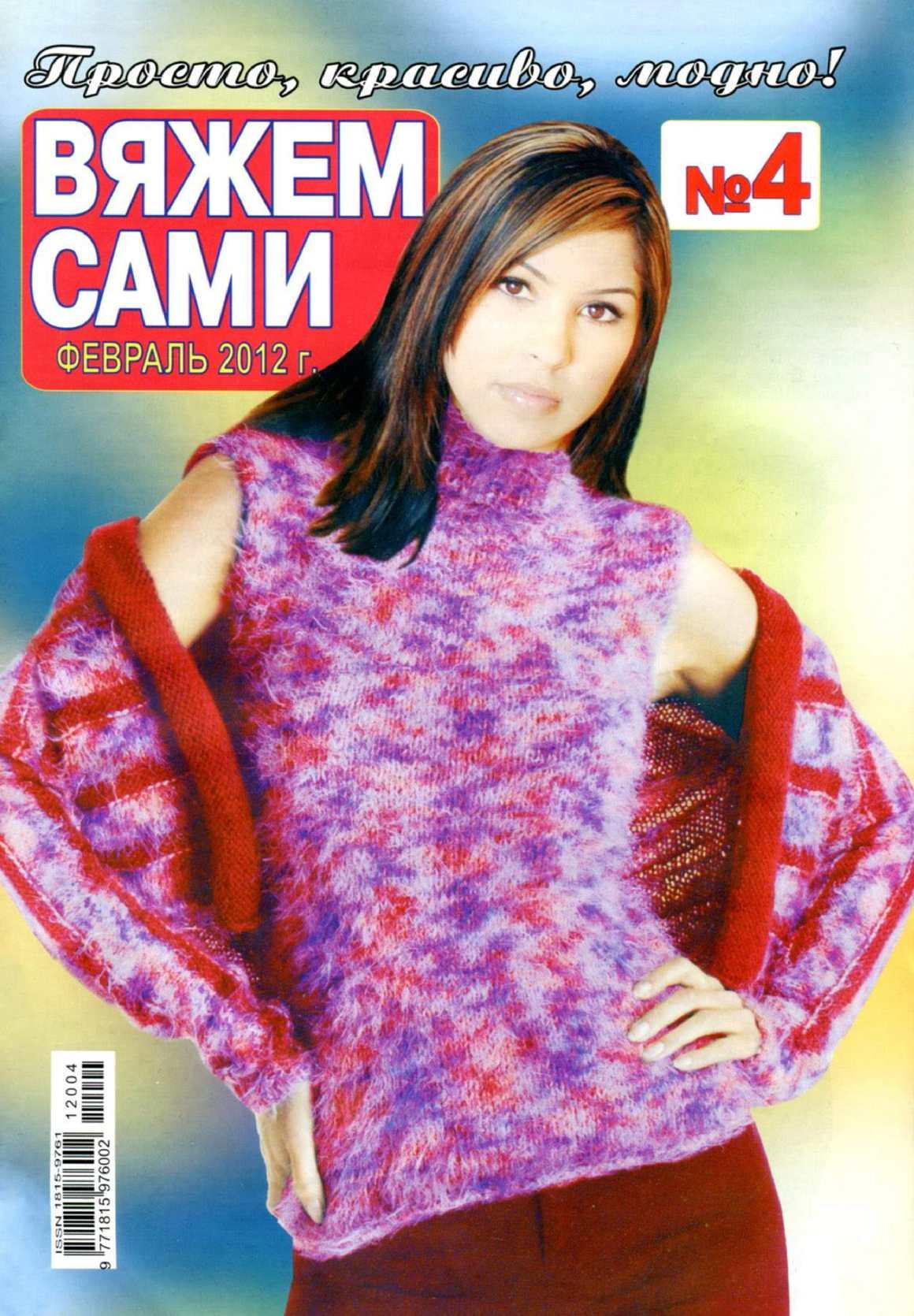 Журнал для женщин среднего возраста 24 фотография