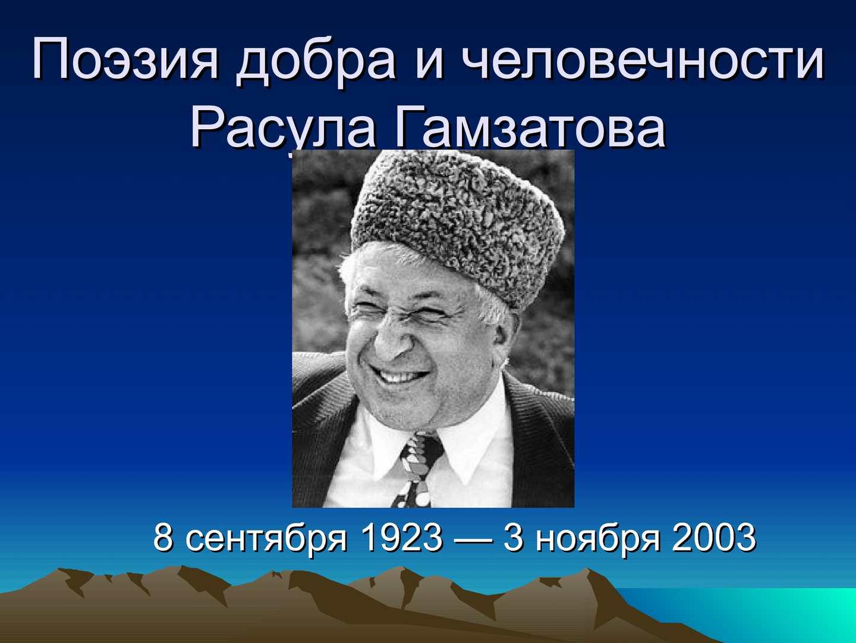 Стихи про день рождения известных поэтов: Красивые. - РуСтих 79