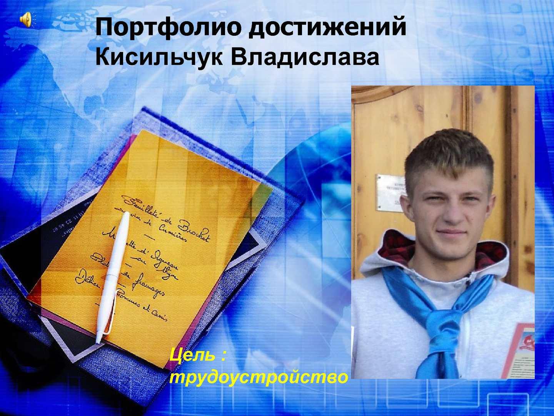 Фото на документы Онлайн - t 4