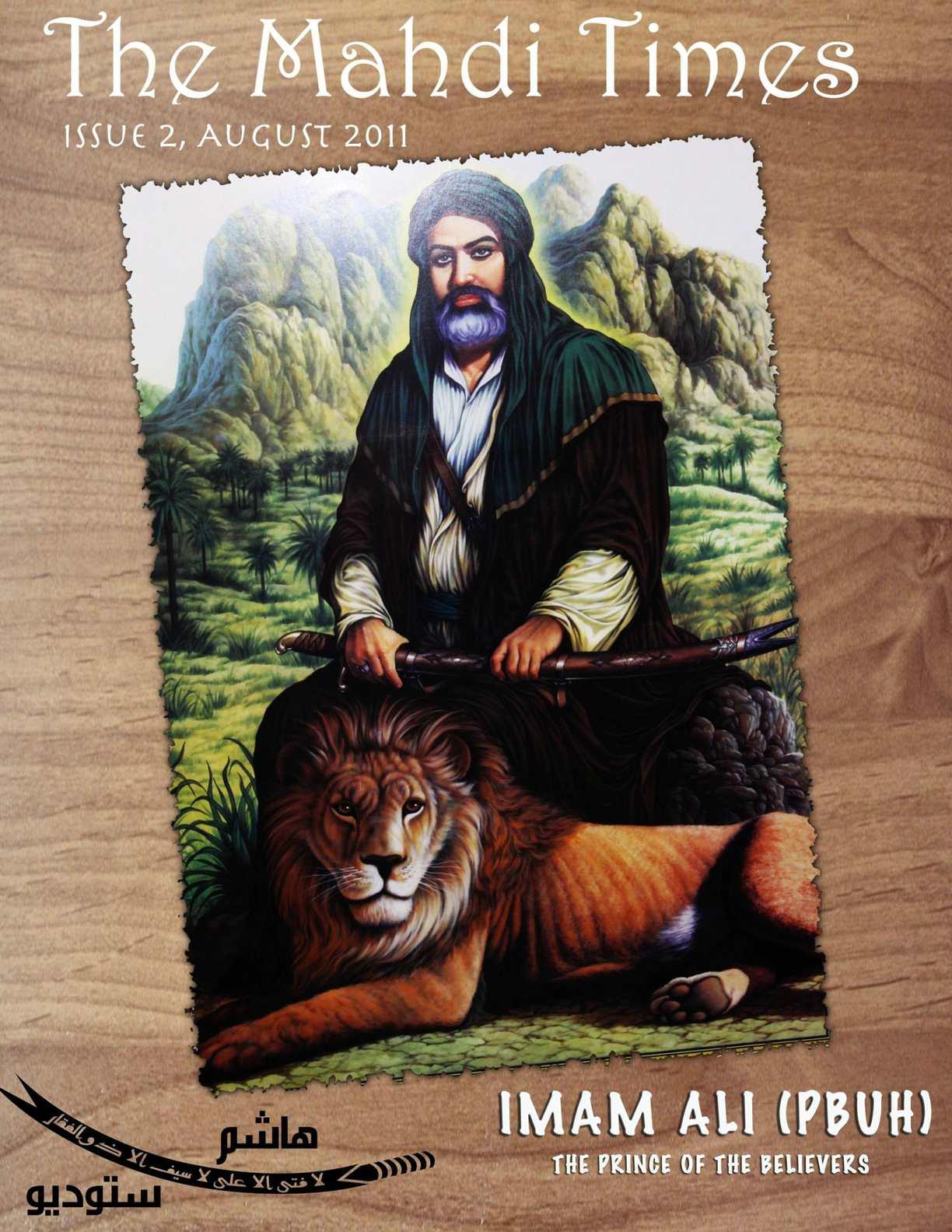 agnomen of lion