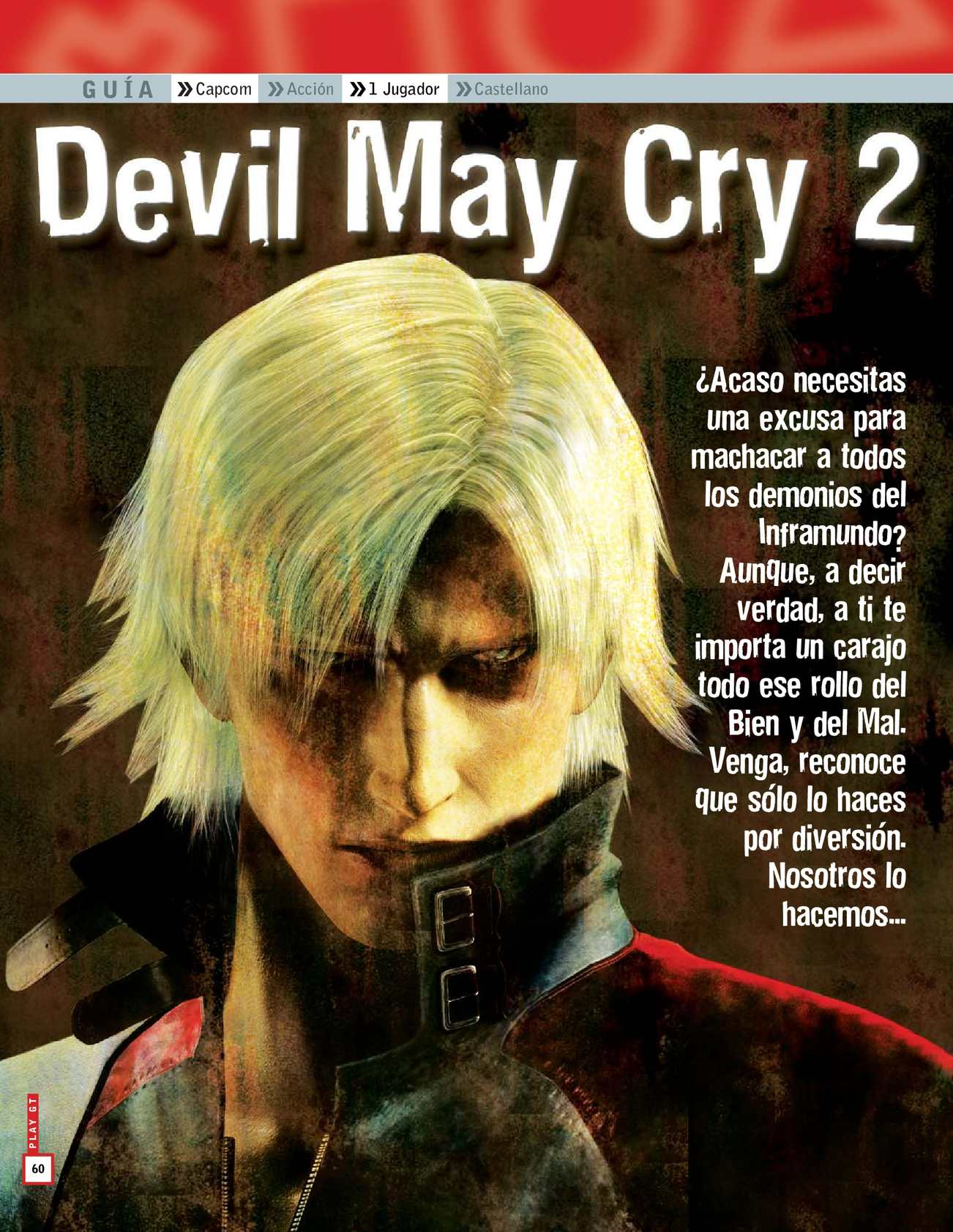 GUIA DEVIL MAY CRY 2 PS2