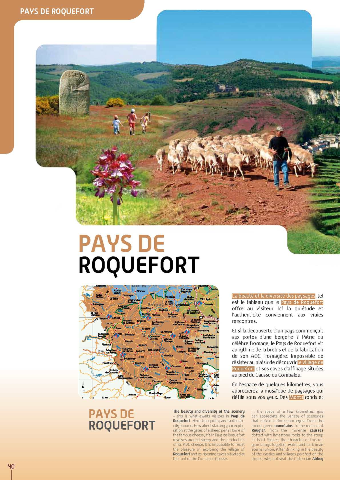 Découvertes et visites en Pays de Roquefort