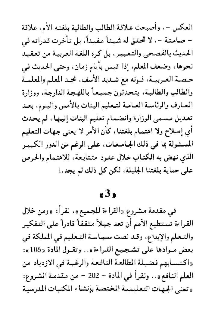 Page 357