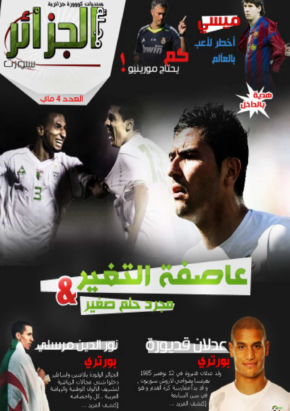 Magazine El-Djazair Sport - Mai 2012
