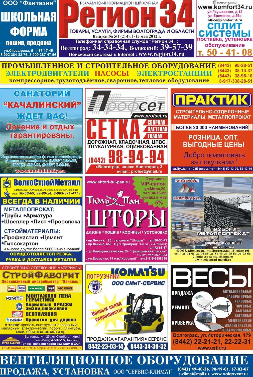Кожухотрубный испаритель ONDA HPE 204 Дзержинск теплообменник ооо пкп
