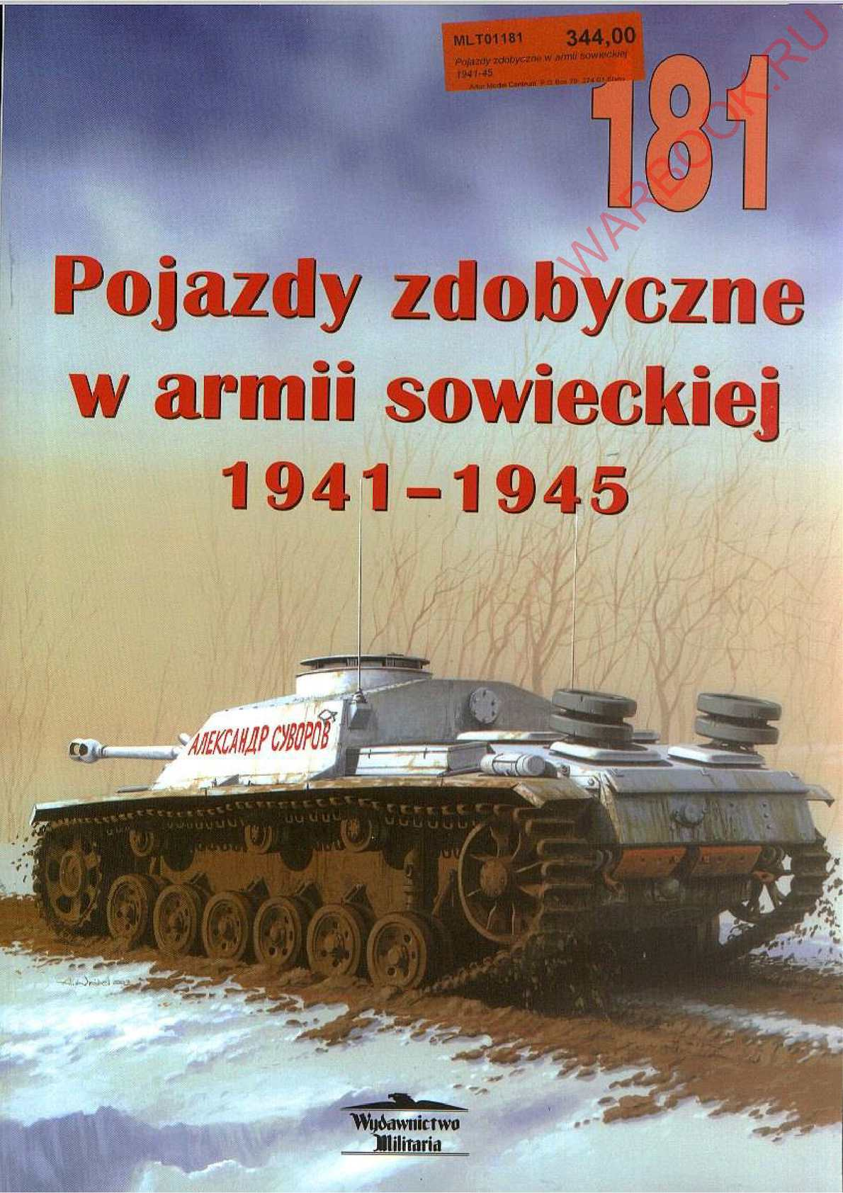 Wydawnictwo Militaria 181 Bron pancerna - Pojazdy zdobyczne - German AFV in Russian Use