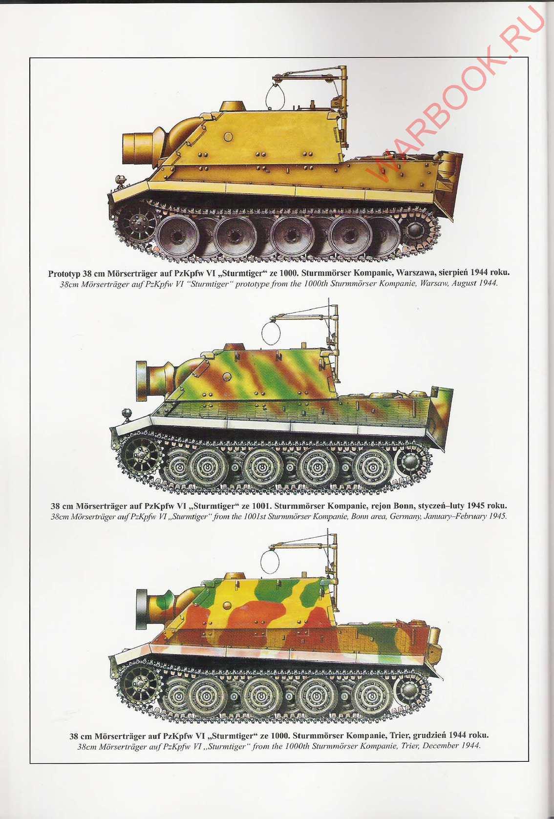 Wydawnictwo Militaria 293 Sturmtiger Maus Calameo Downloader