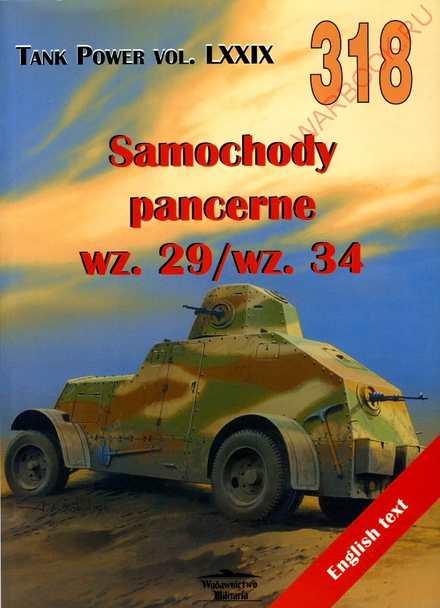 Wydawnictwo Militaria 318 Samochody pancerne wz.29-wz.34