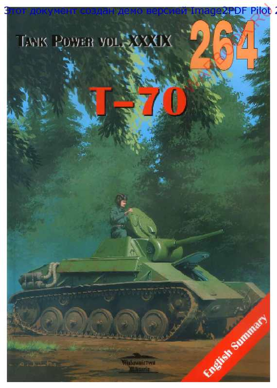 Wydawnictwo Militaria 264 T-70
