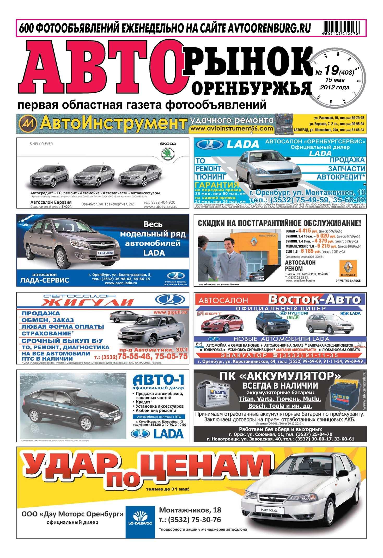 Кредиты под залог недвижимости в Москве - взять кредит под