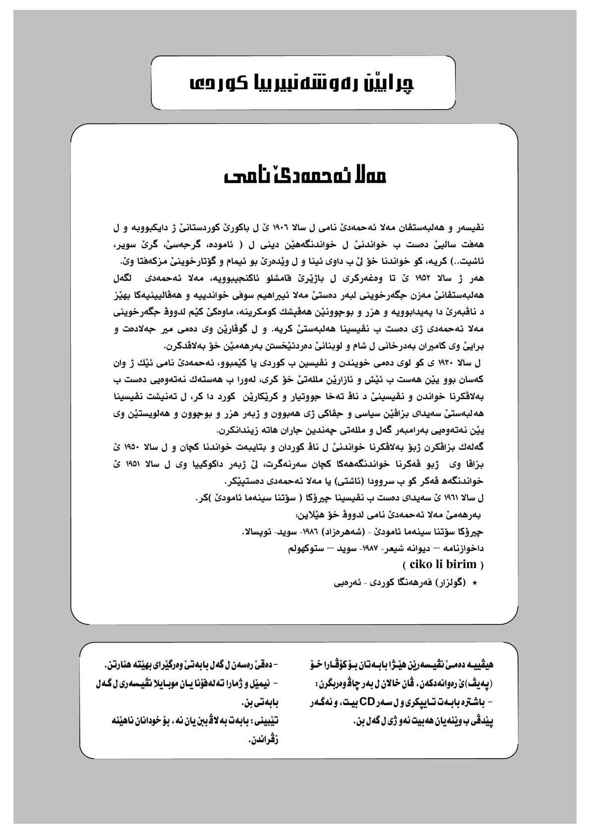 peyv-60-pdf....www.duhokwriters.com