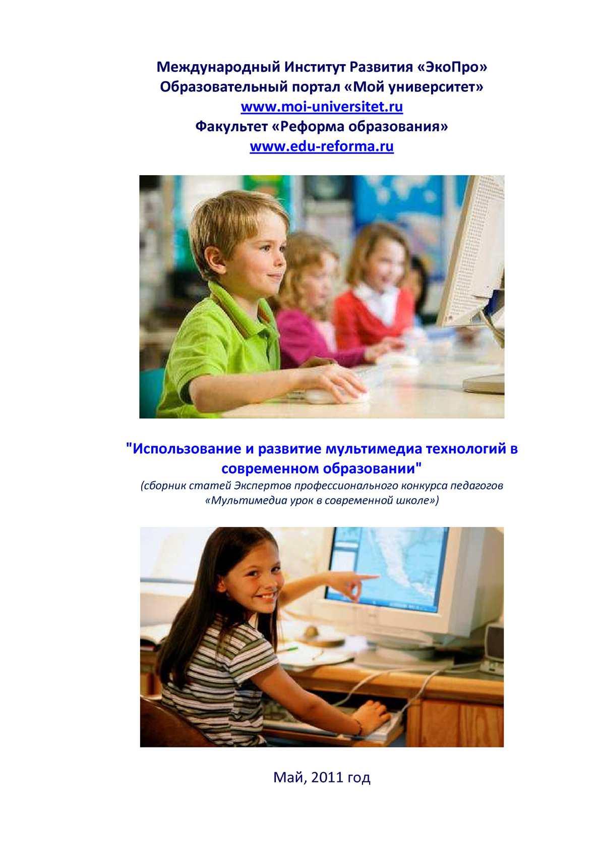 образец наградного листа к грамоте министерства образования самарской области