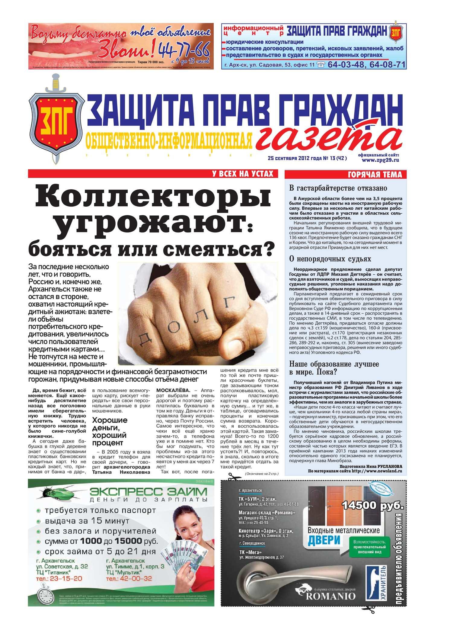 Купить справку 2 ндфл Кадырова улица где можно купить бланк трудовой книжки в москве