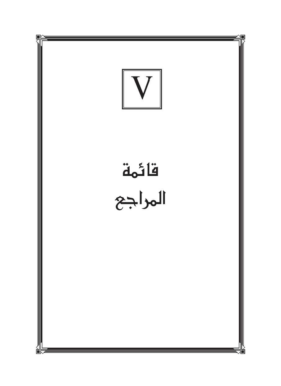 Page 192