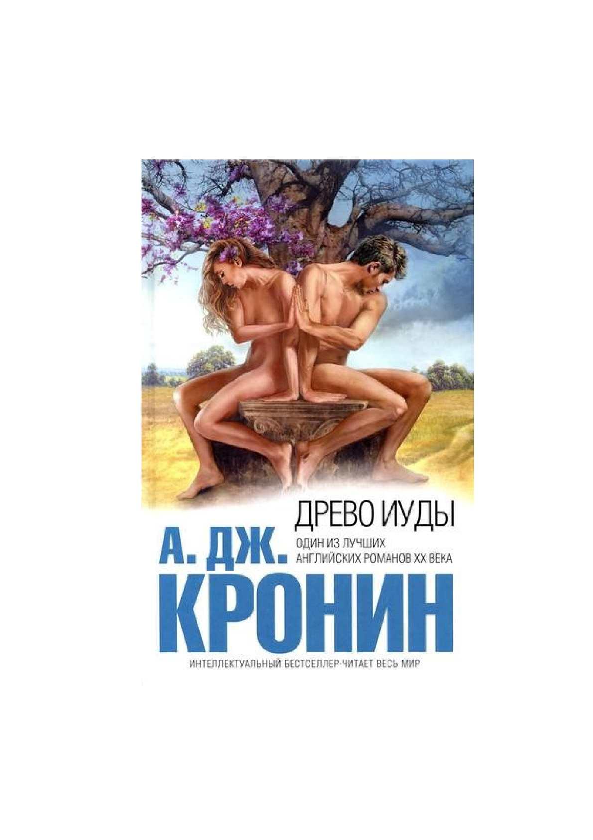 goloy-keyt-tersya-v-avtobuse-o-zreluyu-tetyu-blondinka-ulitse-video
