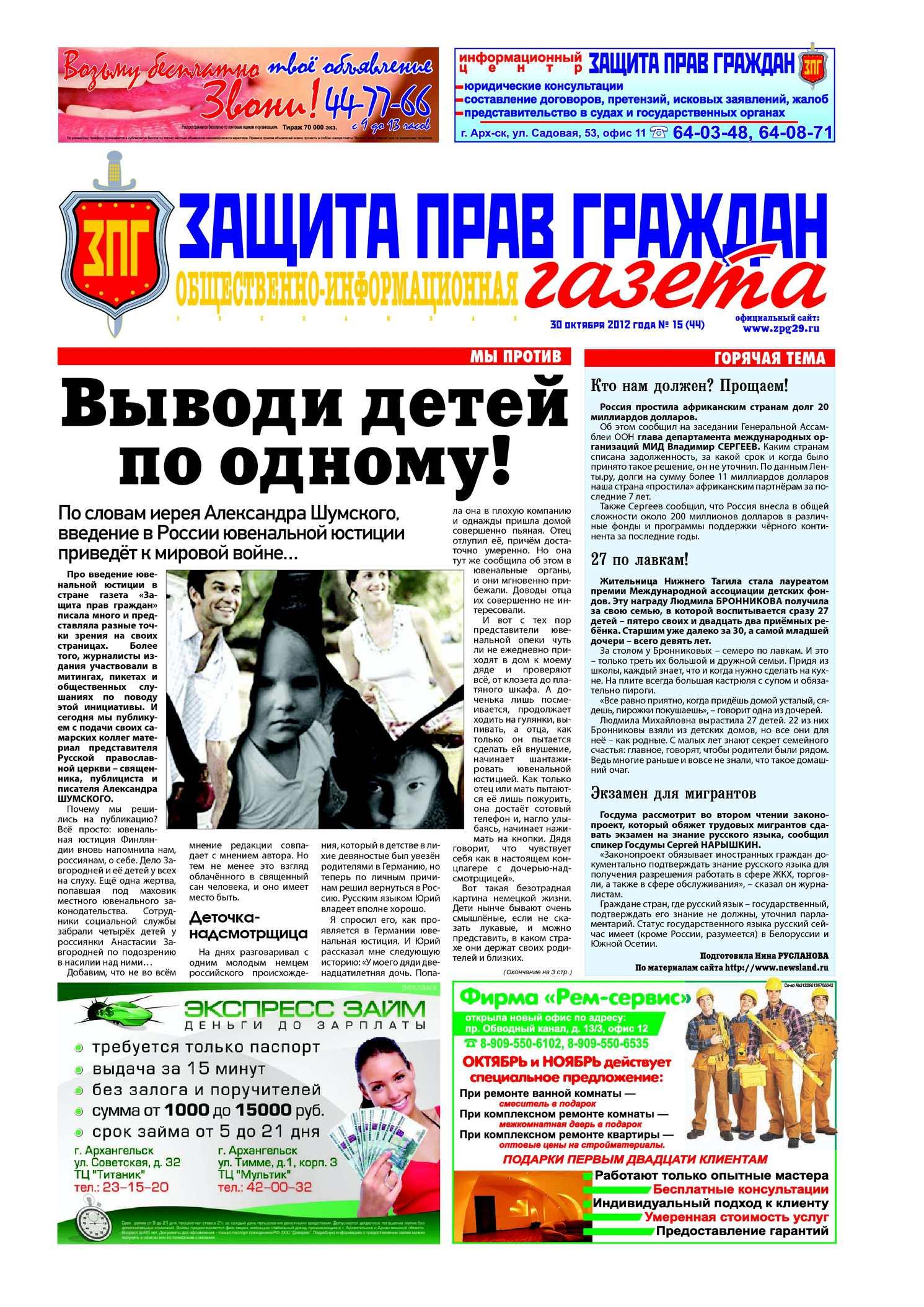 goryachaya-gulyanka-v-ofise-fotograf-lesbi-onlayn