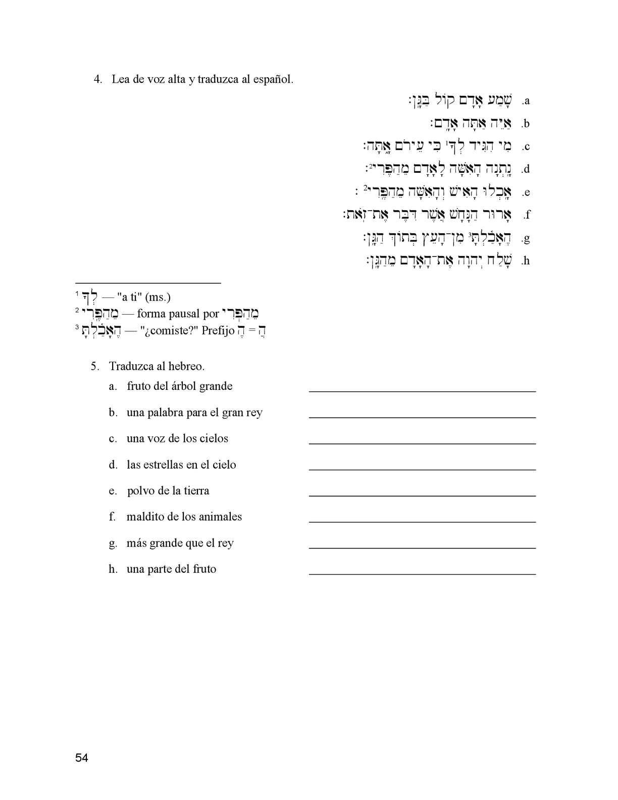 Gramatica De Hebreo Biblico Espanol Calameo Downloader