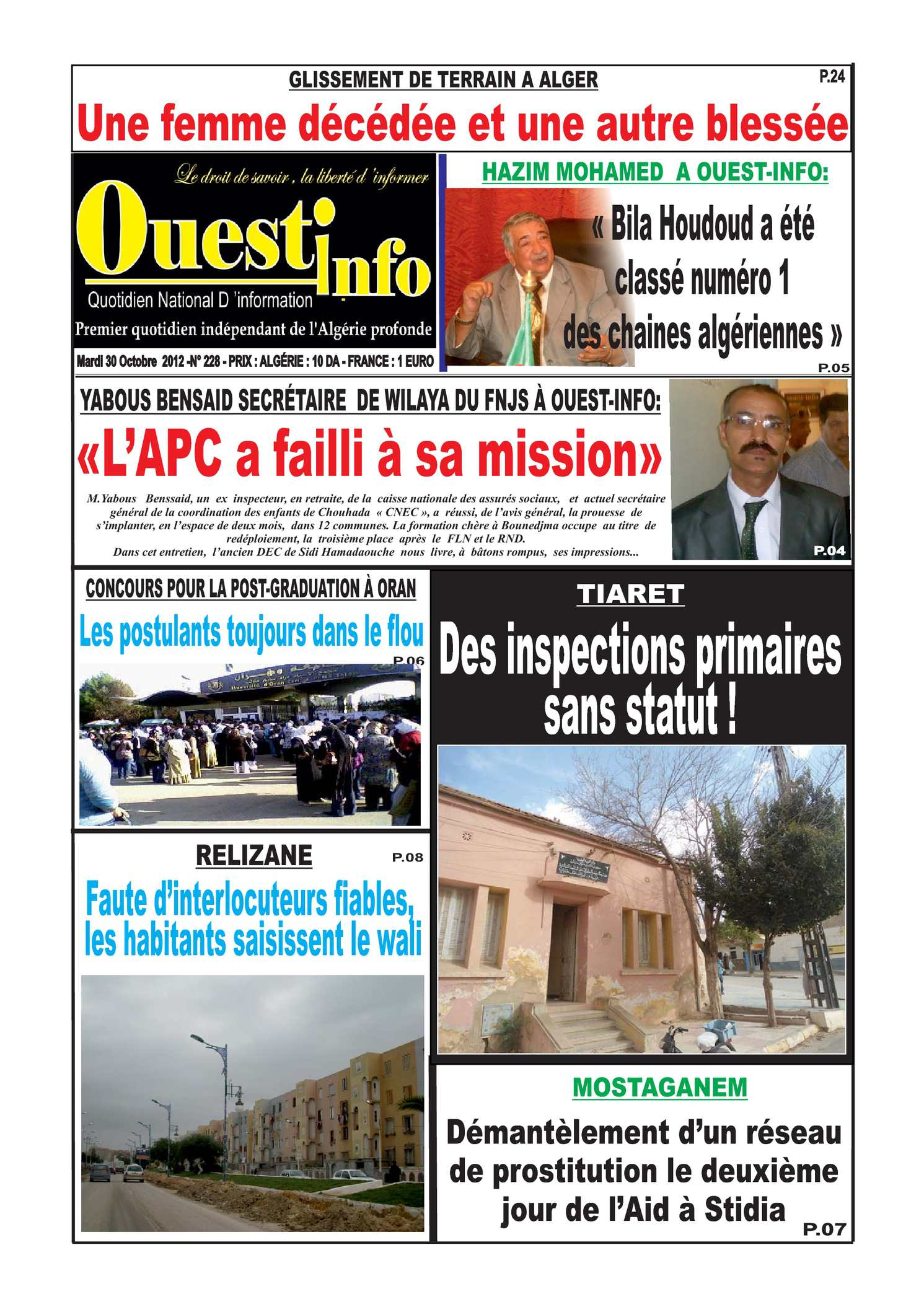 Africa Brave Timbre Algerie Neuf N° 45 ** Mosquee Sidi Abdarahmane Algeria