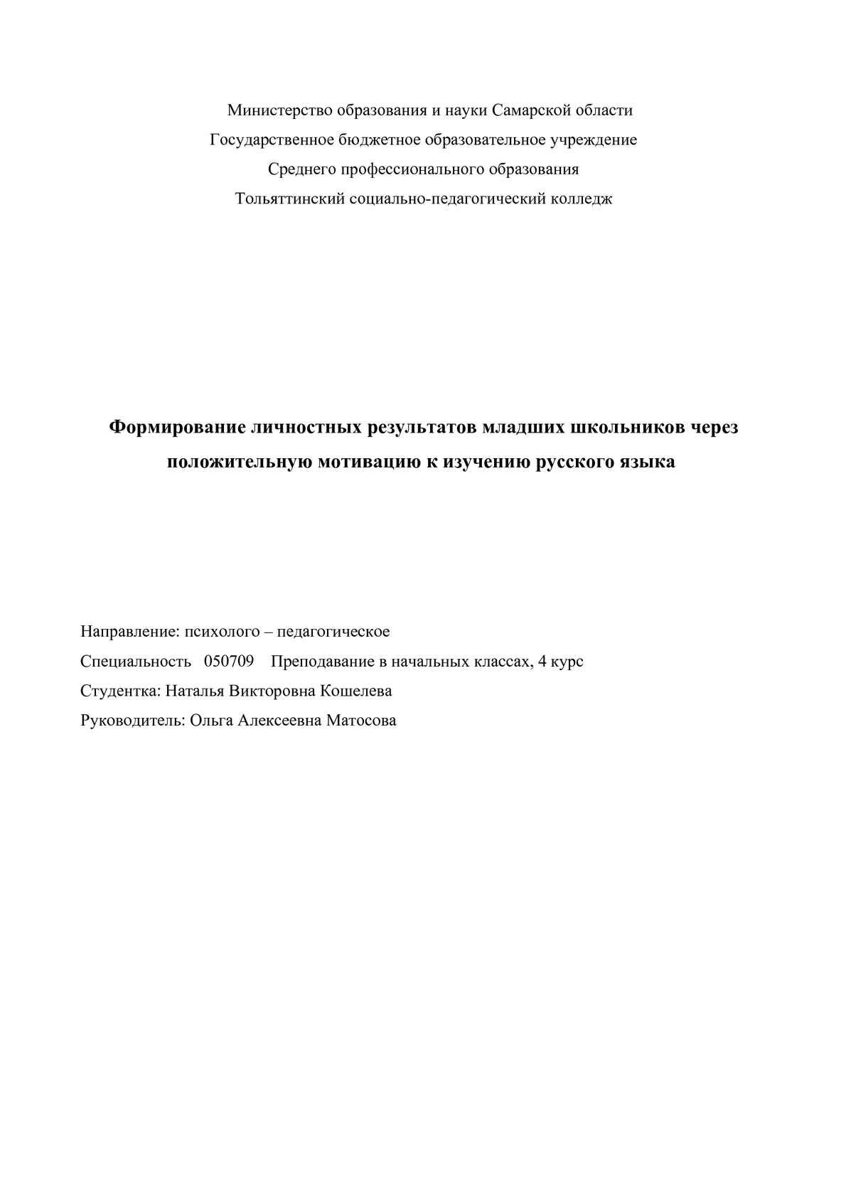 book Freizeitverkehr: Aktuelle und künftige Herausforderungen