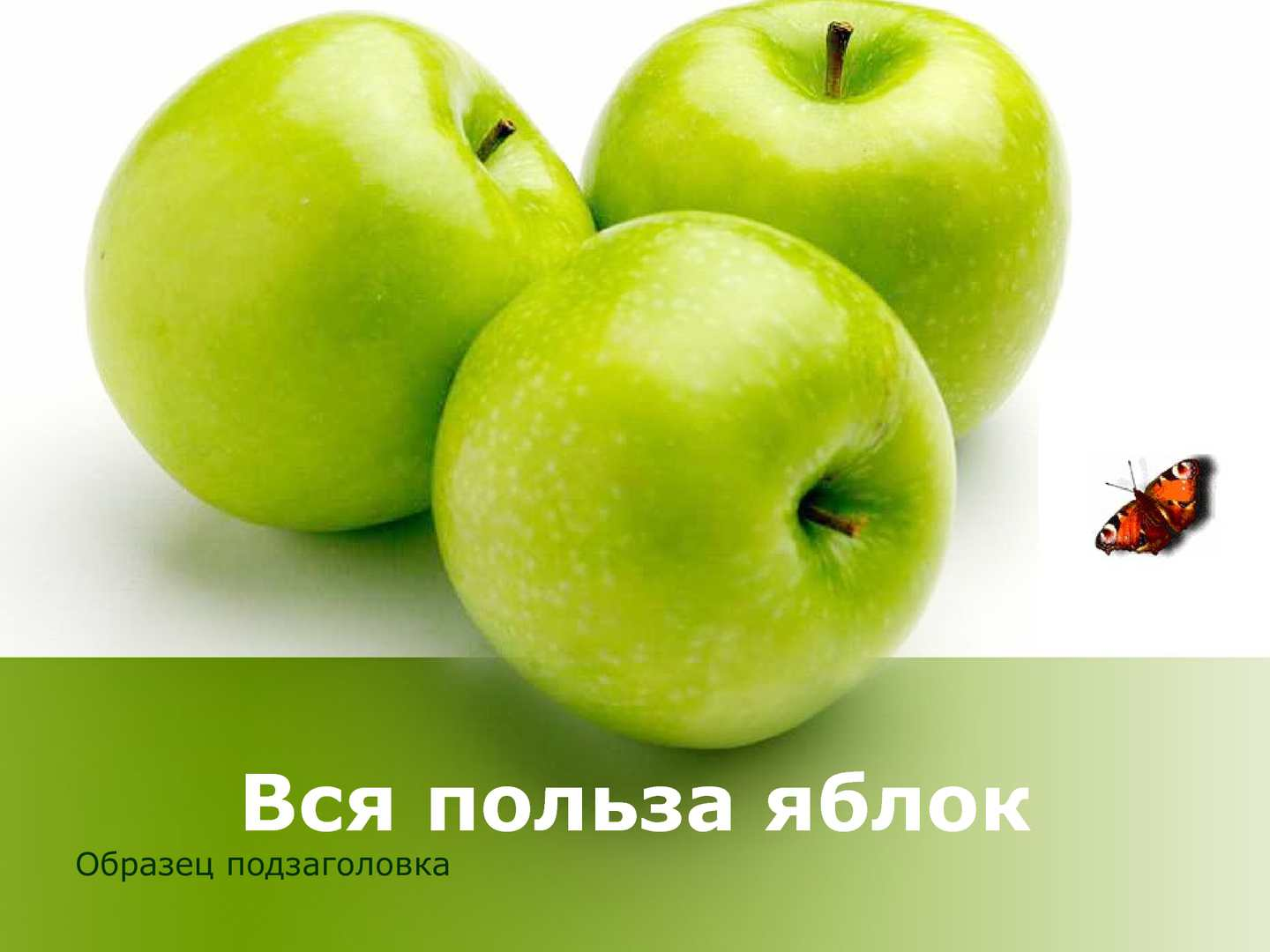 aims and objectives of apple