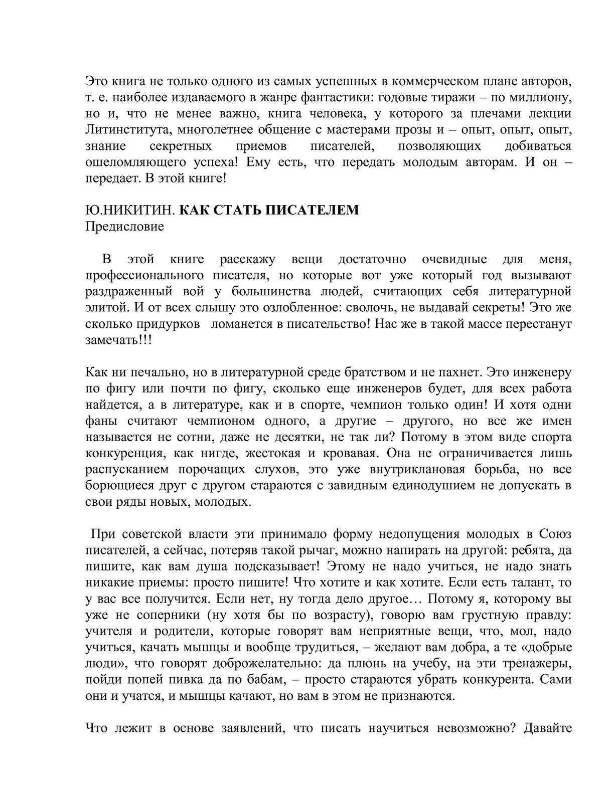 bessovestnie-trahayutsya-gde-hotyat-zasveti-na-balnih-tantsah-smotret-onlayn