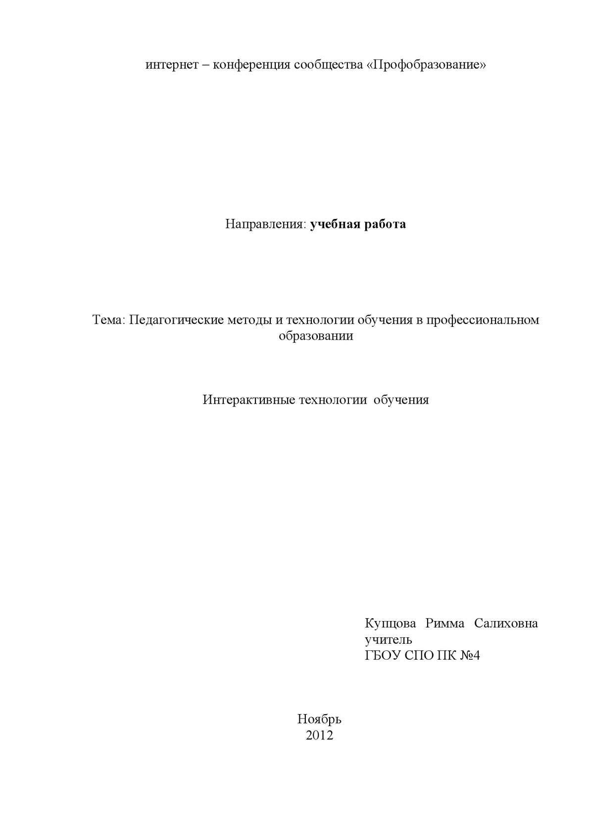 pdf Economic