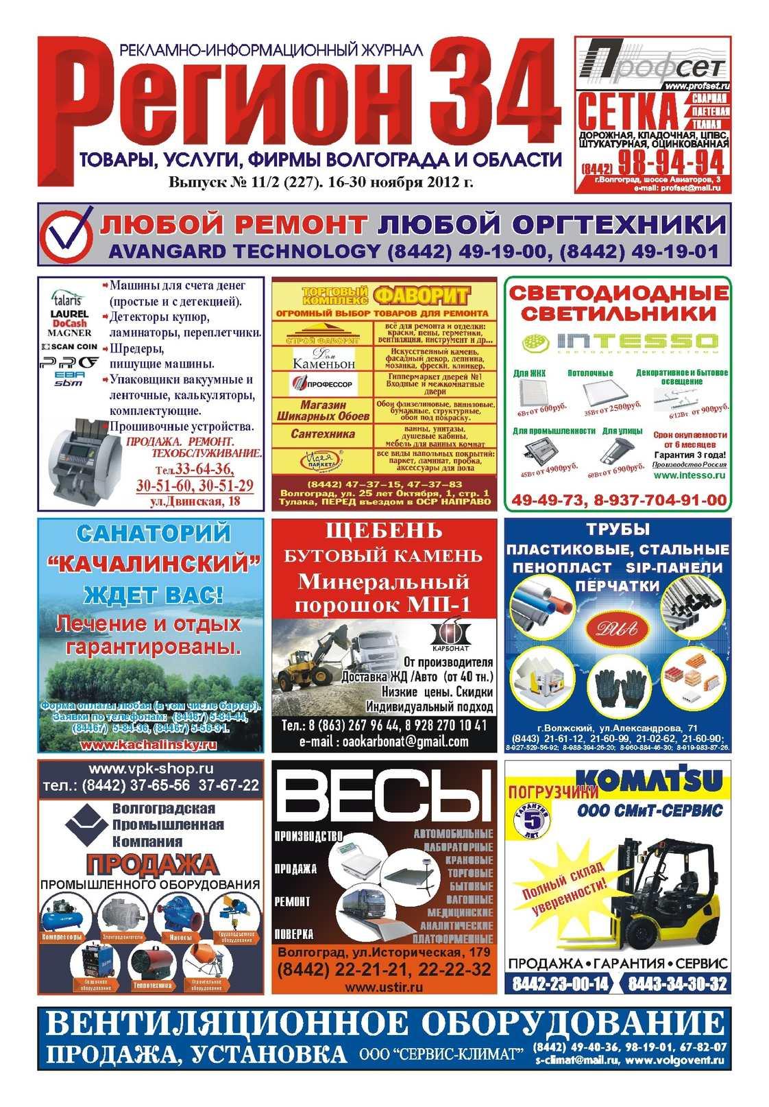 Уплотнения теплообменника Теплохит ТИ P05 Сергиев Посад
