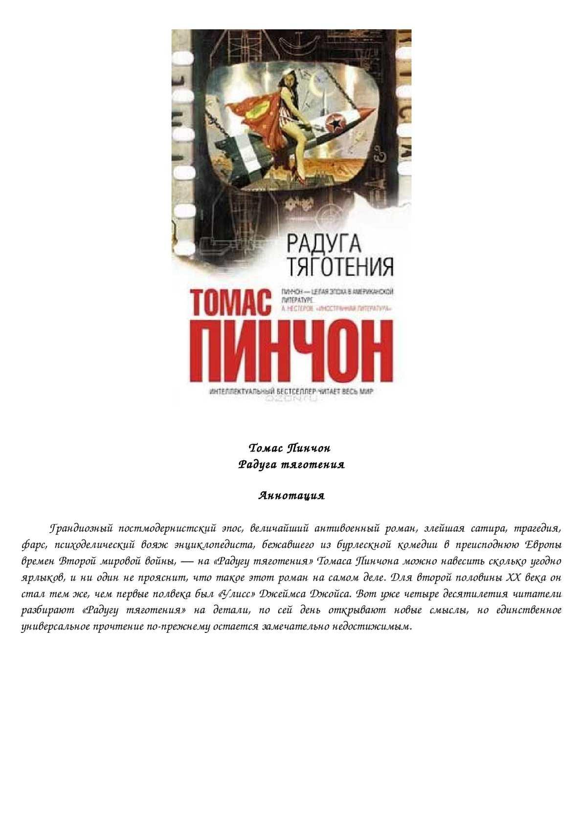 Русское Порно Зрелая Людмила Любит Самцов Помоложе 3