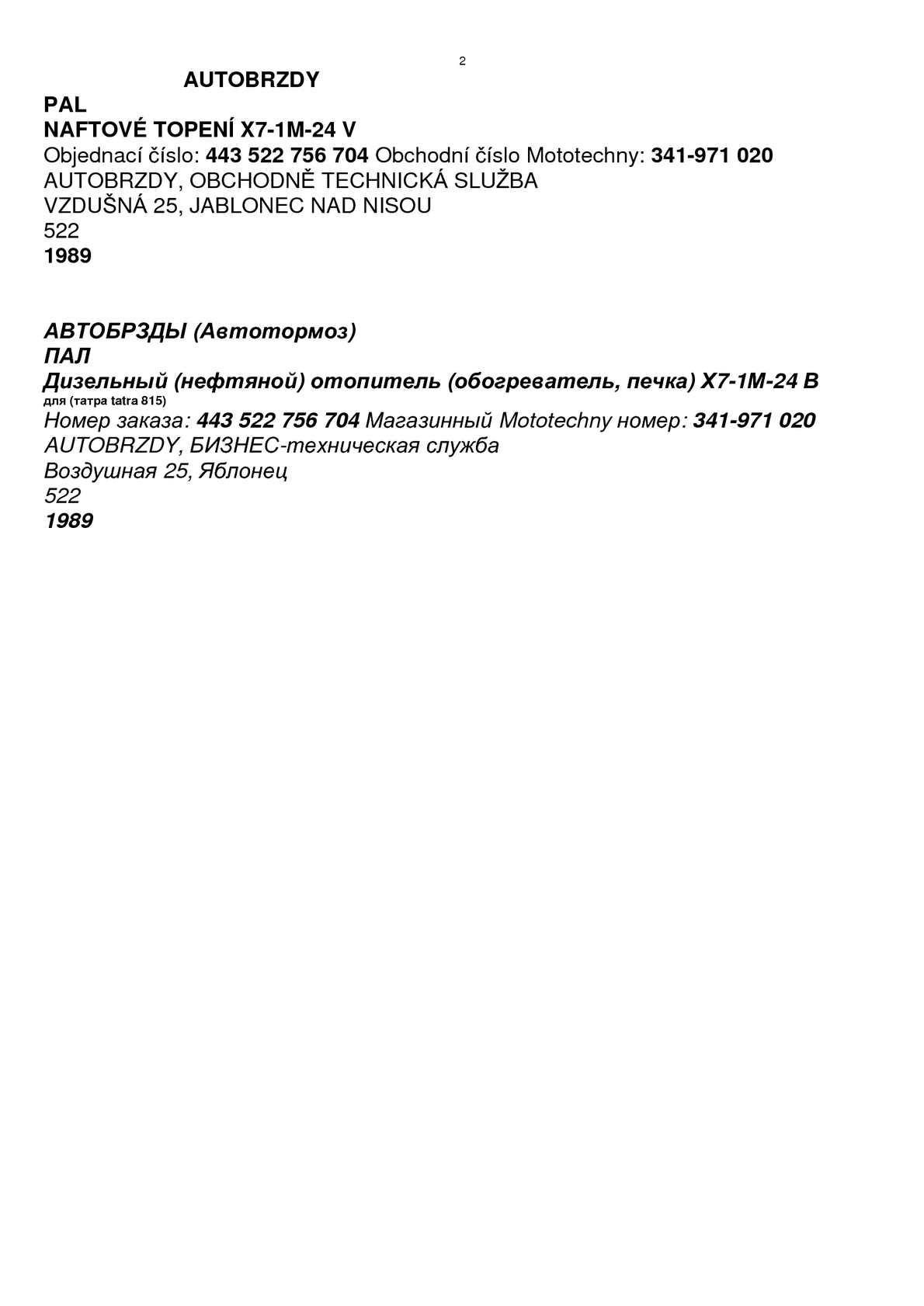 Instrukciya Po Pechke X7 1m Calameo Downloader