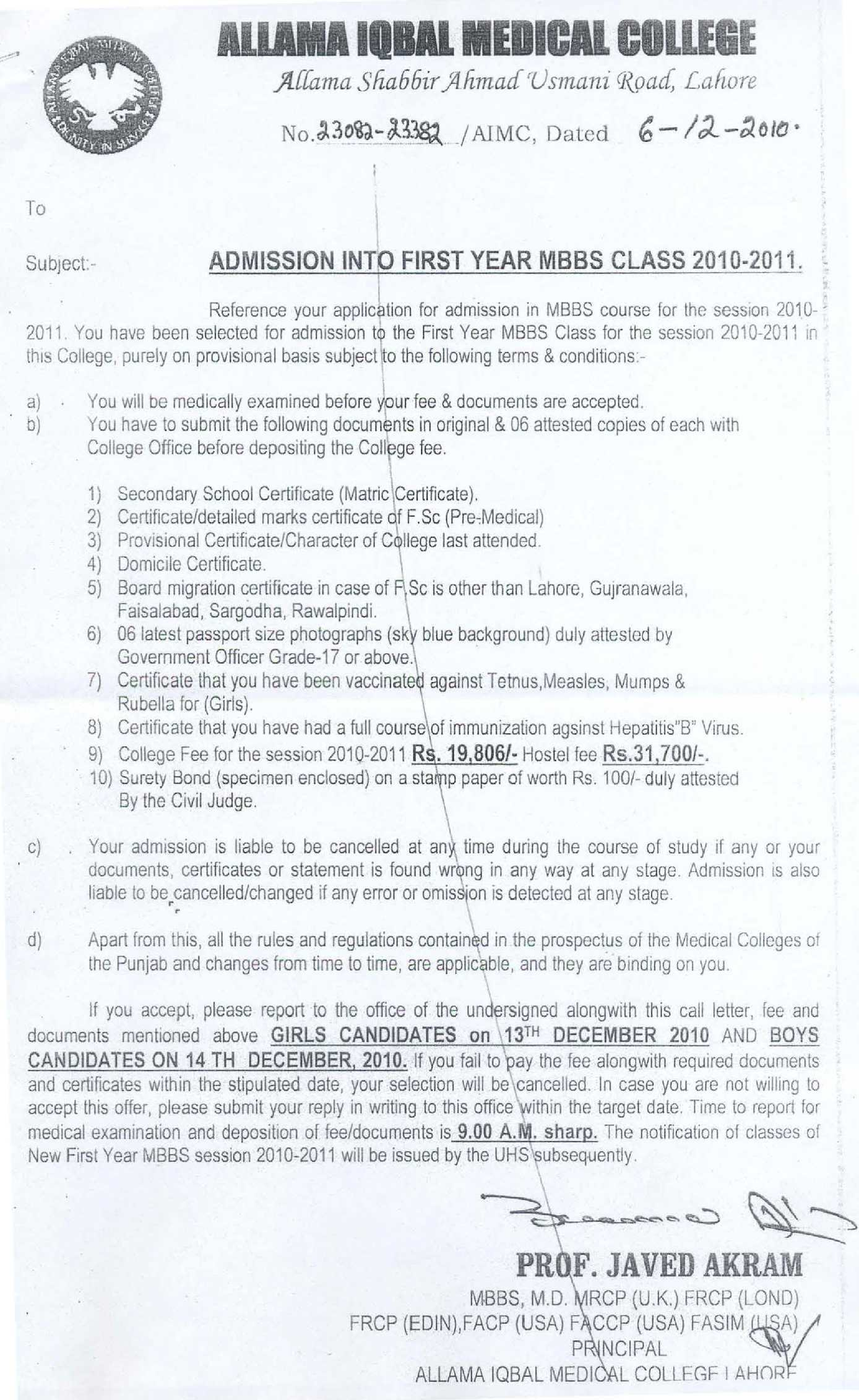 Calamo call letter allama iqbal medical college lahore admission calamo call letter allama iqbal medical college lahore admission to the ist year mbbs class for the session 2012 2013 by mahaar92 yelopaper Image collections