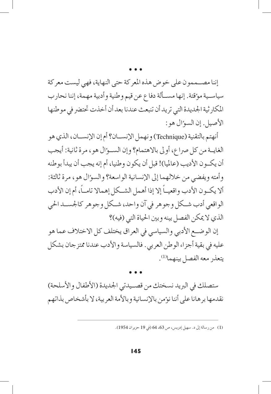 Page 146