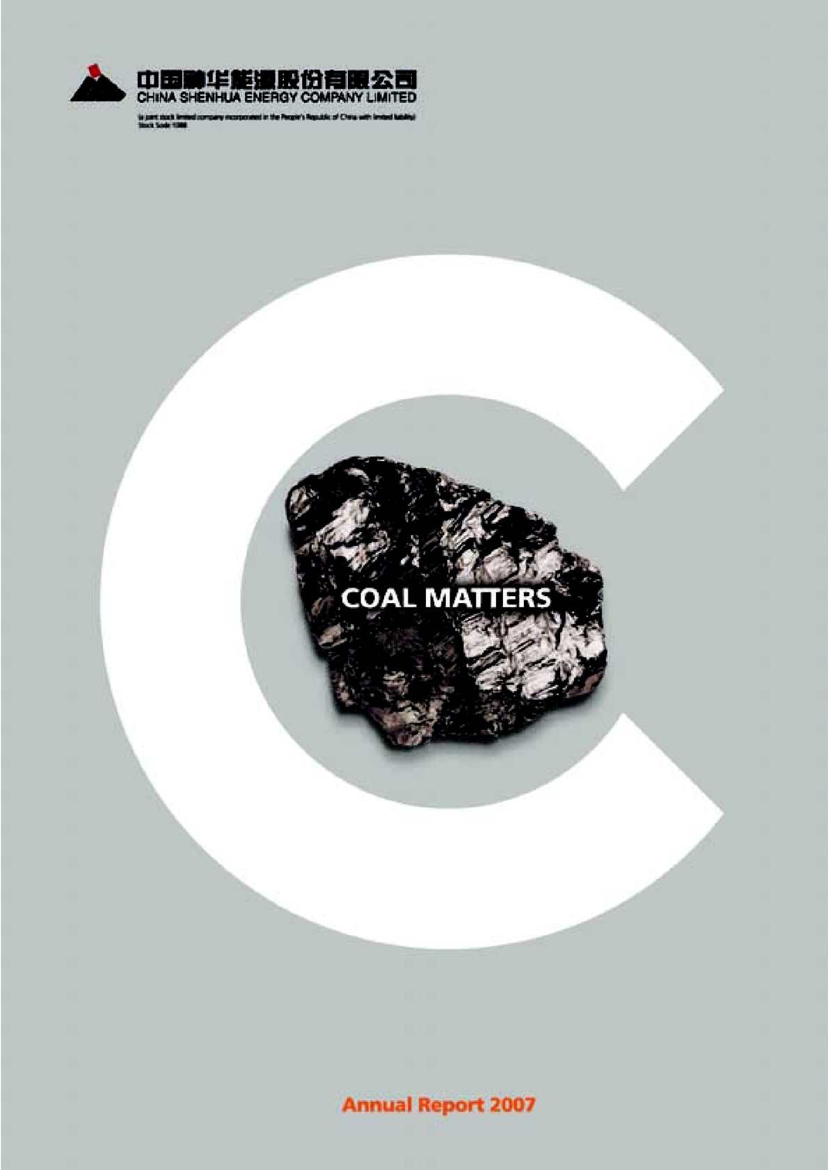 b55e4d08af9f Calaméo - China Shenhua Energy Co. Ltd. Annual Report 2007