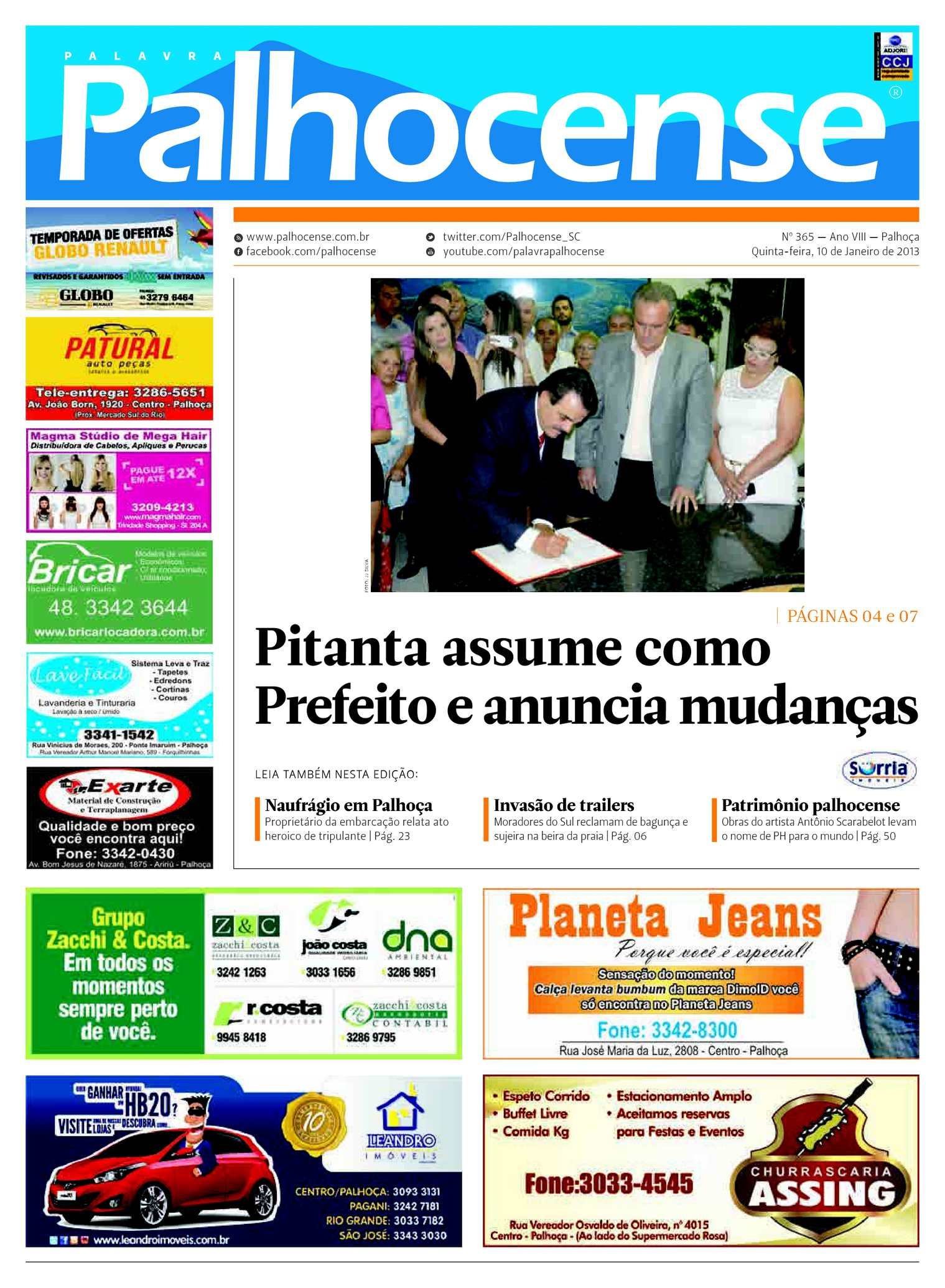 Calaméo - Jornal Palavra Palhocense - Edição 365 b0cb159aebbd2