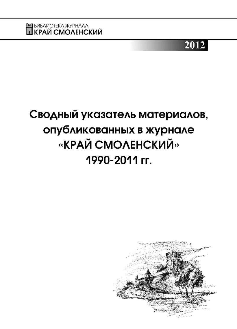 Исправить кредитную историю Пришвина улица трудовые книжки со стажем Московская улица
