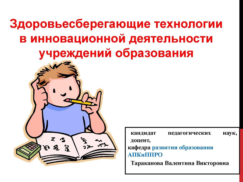 read HRM,