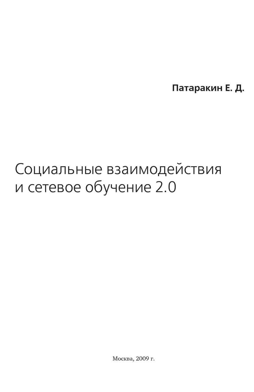 шаблоны html4 журнал