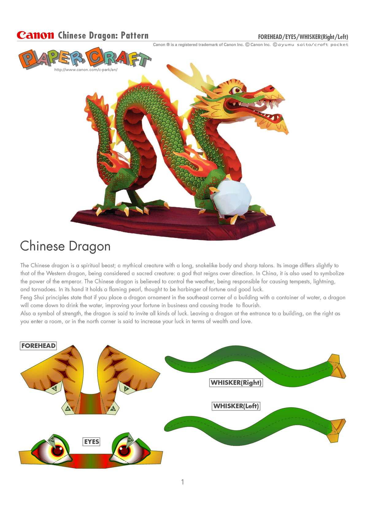 01A-Dragon céleste légendaire chinois - Papercraft X-Solutions