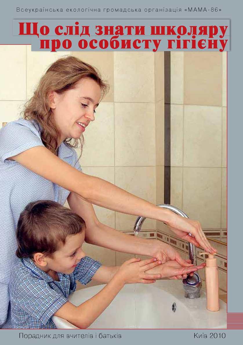 Юные девочки с мамой в бане 15 фотография