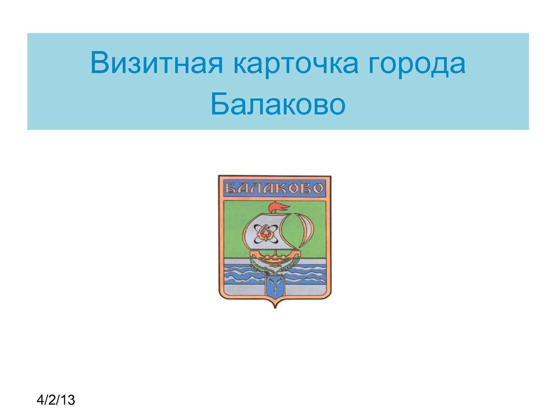 Все знают, что ки407в мать городов русских (до сих пор кормящий своими цицками), русский иерусалим