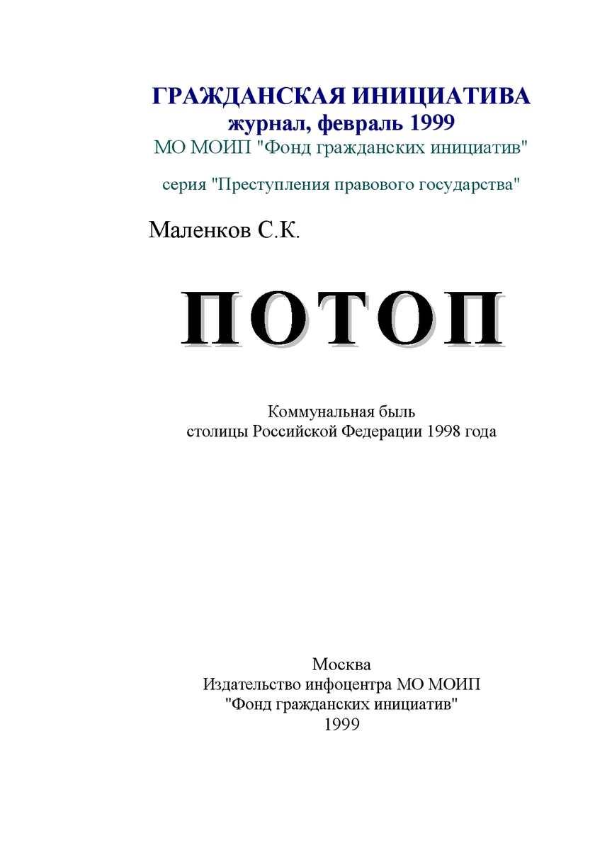 Справка о надомном обучении Хорошевская как правильно заполнить новый больничный лист фомичева л.п.журнал бух1с