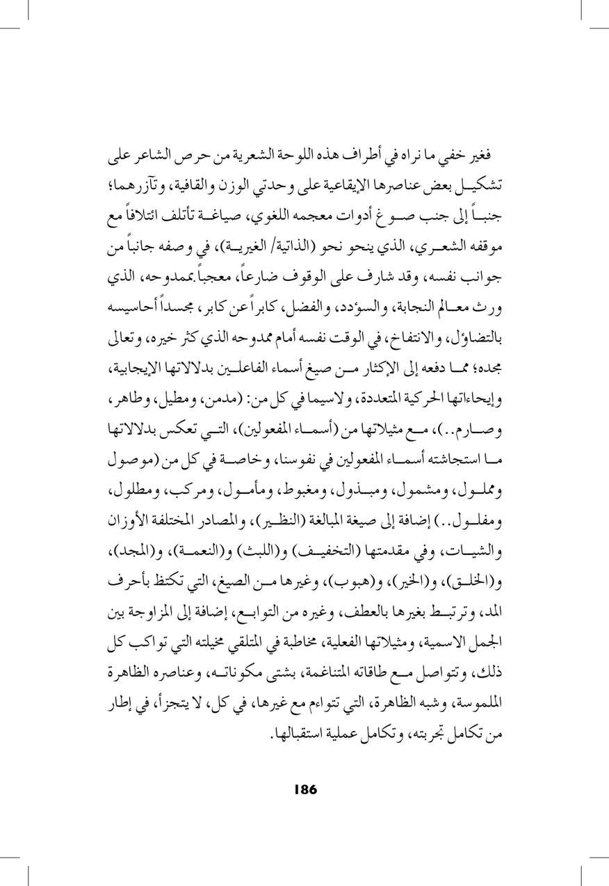 Page 187