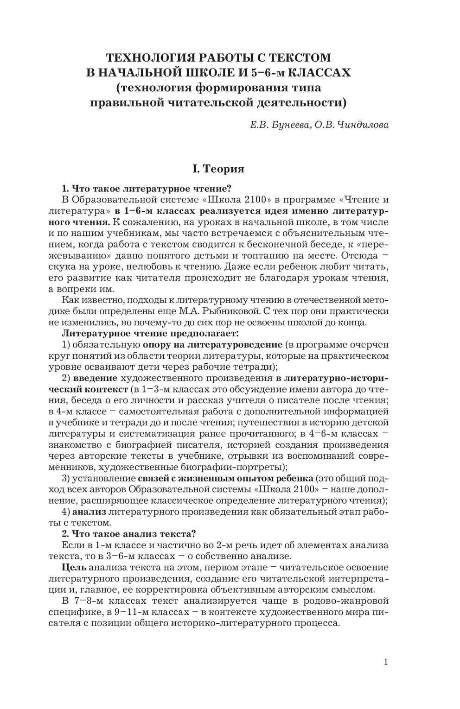 free физика квантовой информации 2002