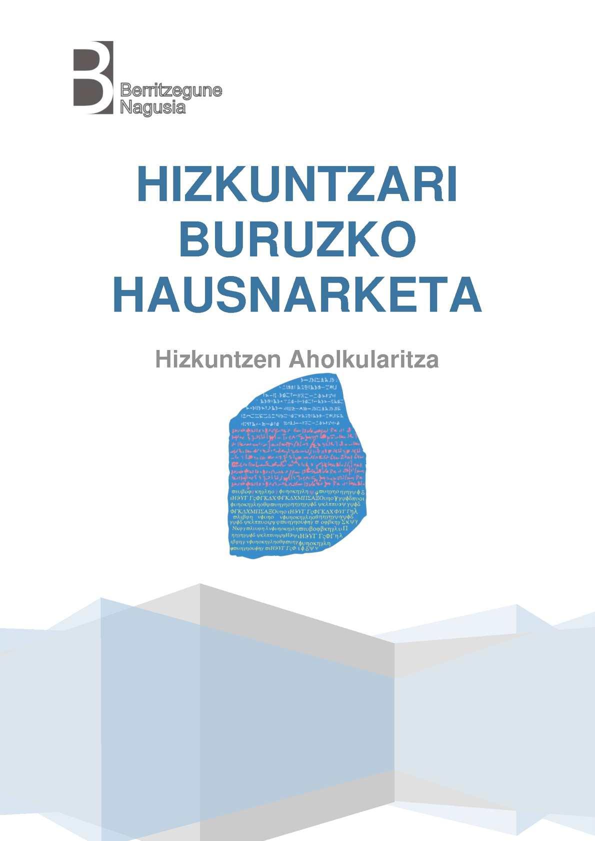 Hizkuntzari buruzko hausnarketa