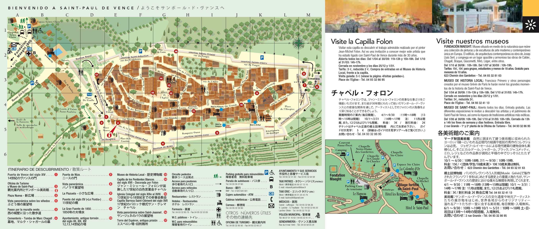 Calam o mapa espa ol saint paul de vence - Saint paul de vence office du tourisme ...