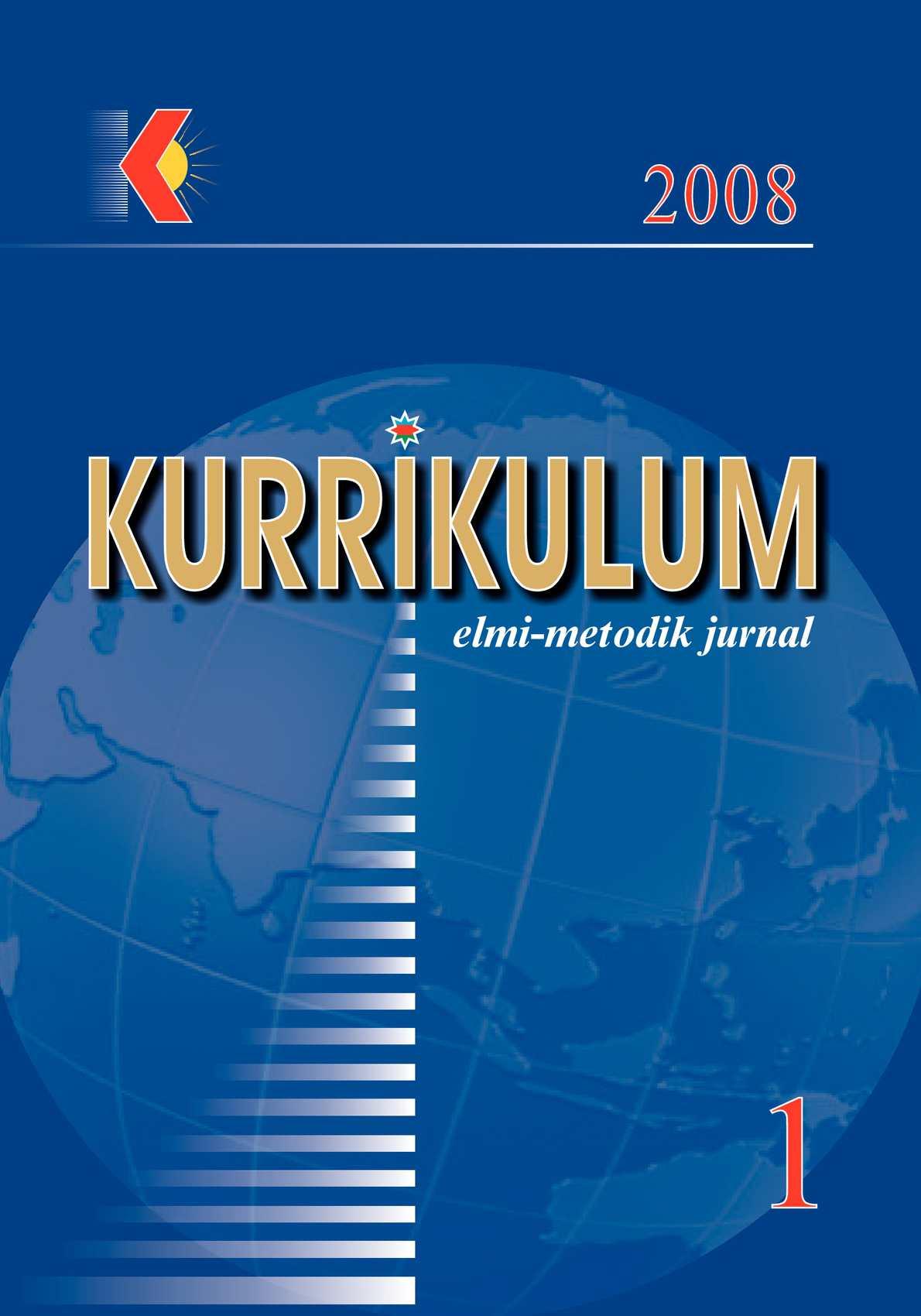 Kurikulum Jurnalı 2008, 1-ci nömrə