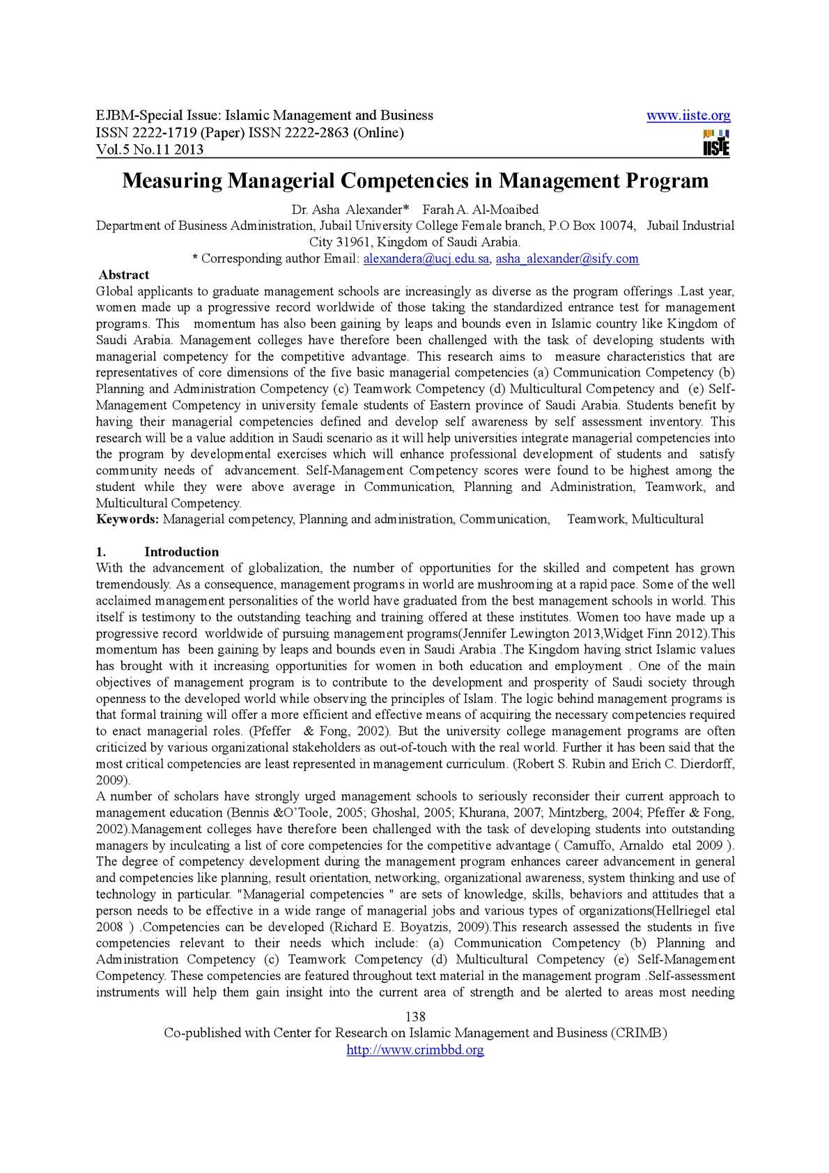 research paper managerial competencies Guide for writing functional competencies contents introduction 3 section 1: overview of competencies 4 competencies: definition research methodology.