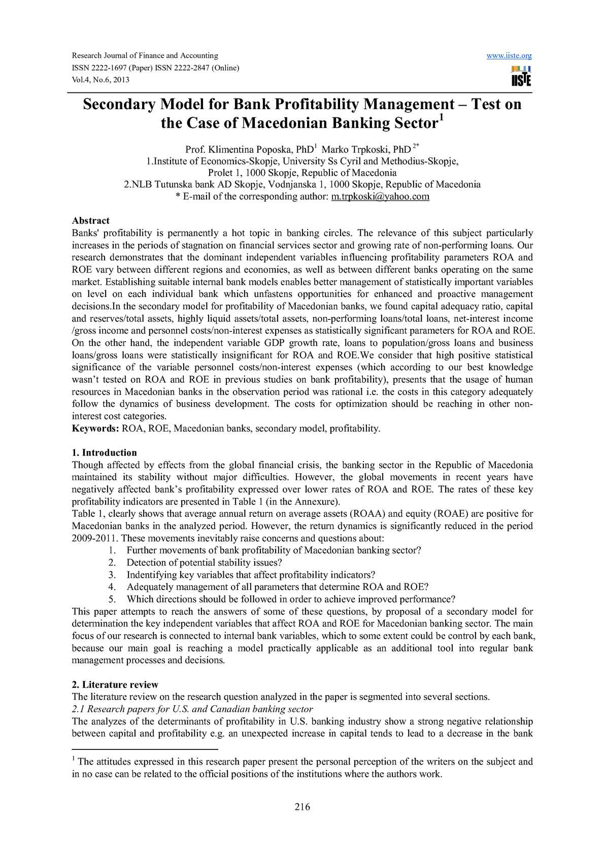 school and university essay york