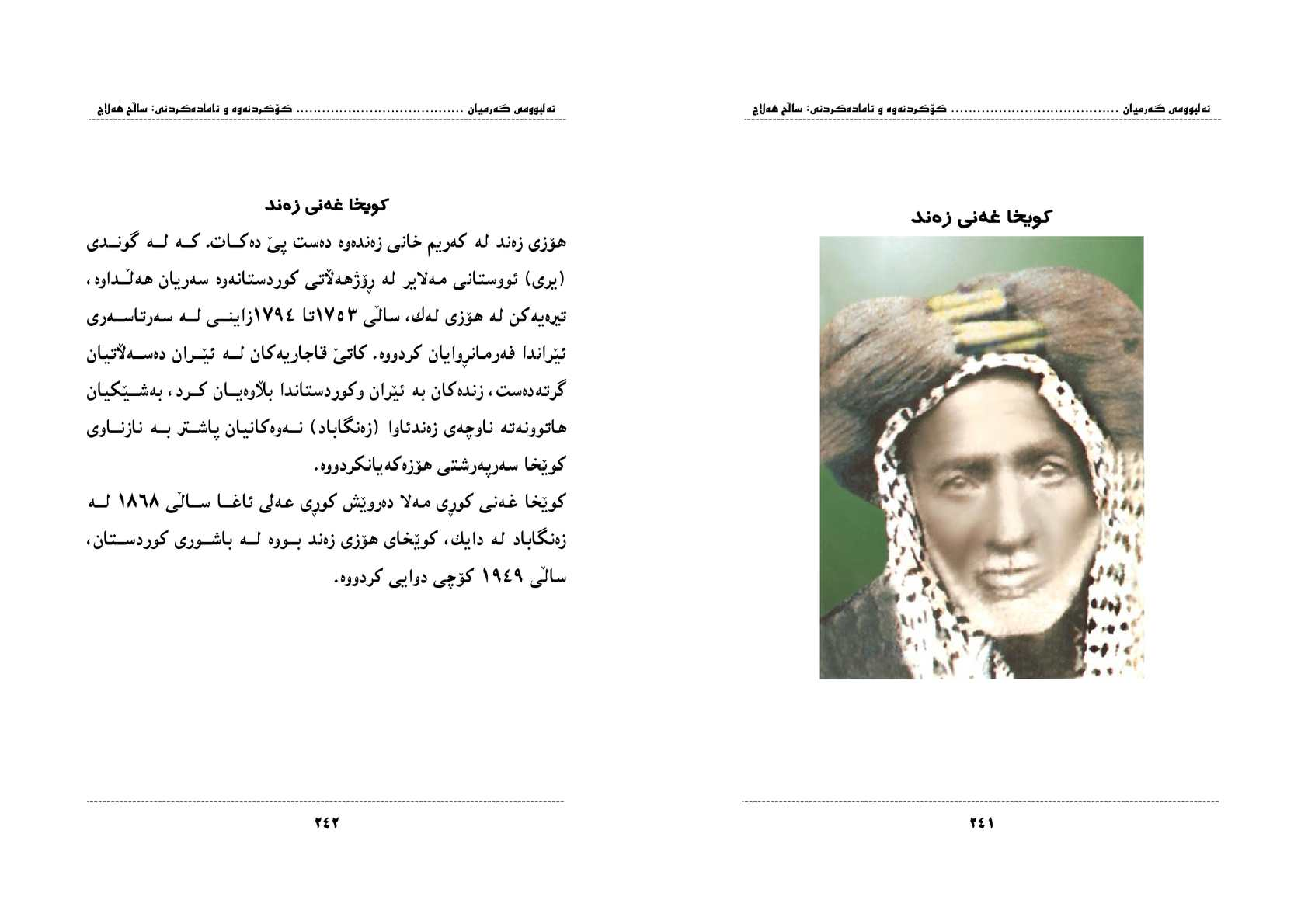 Page 121