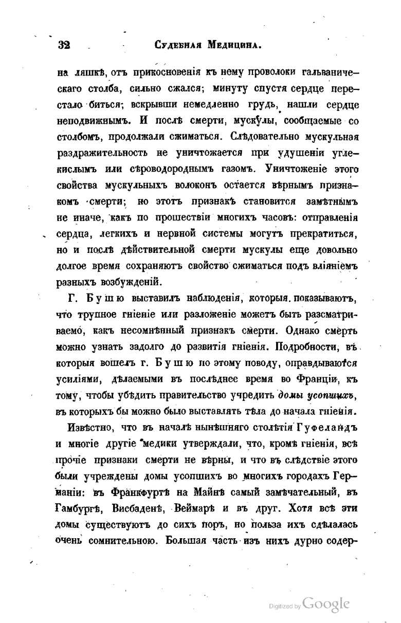 Page 196
