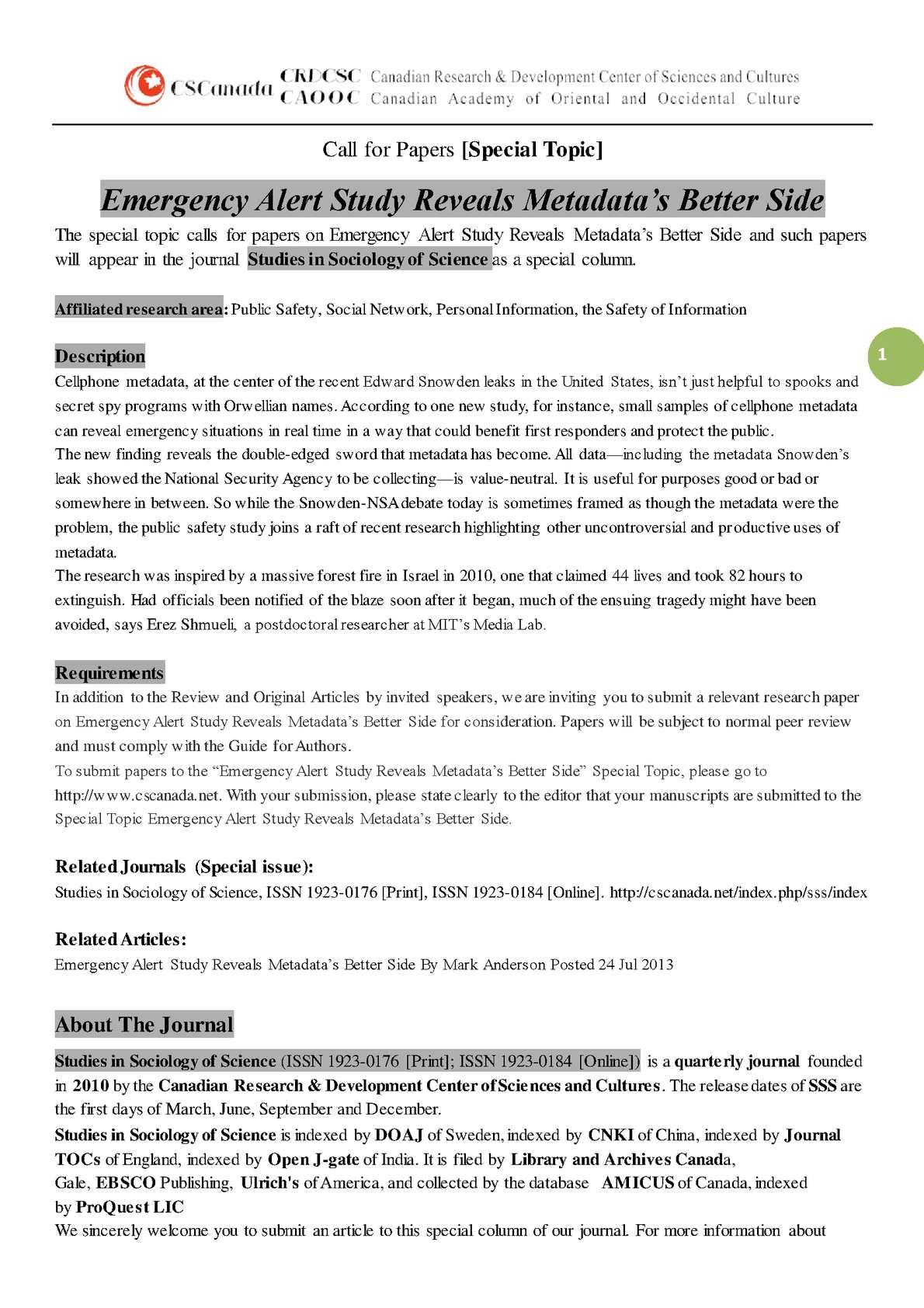 essay for sale janmashtami in hindi